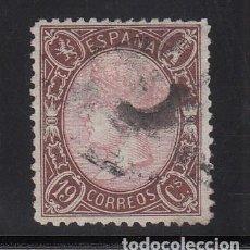 Sellos: ESPAÑA, 1865 EDIFIL Nº 77, 19 CU. CASTAÑO Y ROSA. ISABEL II.. Lote 221968481