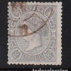 Sellos: ESPAÑA, 1865 EDIFIL Nº 79, 2 R. LILA . ISABEL II.. Lote 221968808