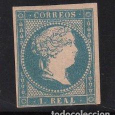 Sellos: ESPAÑA, 1855 EDIFIL Nº 49 (*), 1 R. AZUL, ISABEL II.. Lote 221970187
