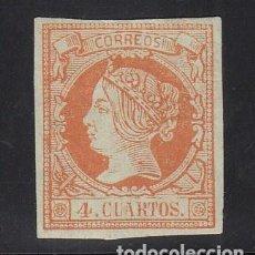 Sellos: ESPAÑA, 1860 EDIFIL Nº 52 /*/, 4 CU. NARANJA S. VERDE, ISABEL II.. Lote 221970716
