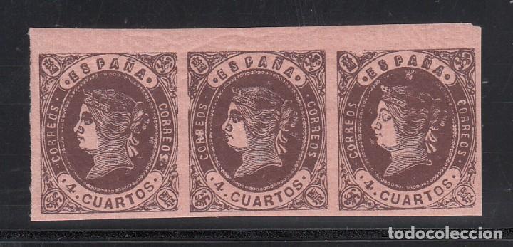ESPAÑA, 1862 EDIFIL Nº 58 */**, 4 CU. CASTAÑO S. ANTEADO, ISABEL II. (Sellos - España - Isabel II de 1.850 a 1.869 - Nuevos)