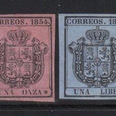 Sellos: ESPAÑA, 1854 EDIFIL Nº 28 / 31 (*), ESCUDO DE ESPAÑA. Lote 221971251