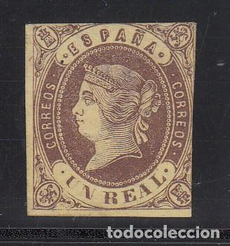 ESPAÑA, 1862 EDIFIL Nº 61 /*/, 1 R CASTAÑO S. AMARILLO, ISABEL II (Sellos - España - Isabel II de 1.850 a 1.869 - Nuevos)