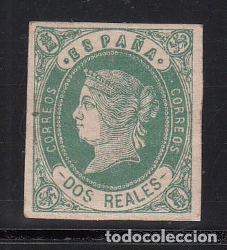 ESPAÑA, 1862 EDIFIL Nº 62 /*/, 2 R VERDE S. ROSA, ISABEL II (Sellos - España - Isabel II de 1.850 a 1.869 - Nuevos)