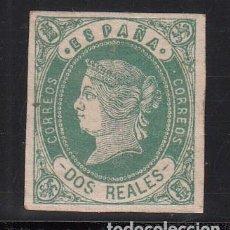 Sellos: ESPAÑA, 1862 EDIFIL Nº 62 /*/, 2 R VERDE S. ROSA, ISABEL II. Lote 221972053