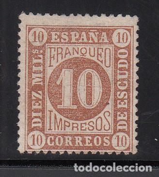 ESPAÑA, 1867 EDIFIL Nº 94 (*), 10 M. CASTAÑO, CIFRAS (Sellos - España - Isabel II de 1.850 a 1.869 - Nuevos)