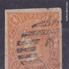 Selos: JJ7- CLÁSICOS EDIFIL 73A . USADO FALSO FILATELICO. Lote 221976607