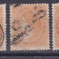 Sellos: LL9-CLÁSICOS EDIFIL 89 / 89A X 3 SELLOS USADOS PERFECTOS. Lote 222017231