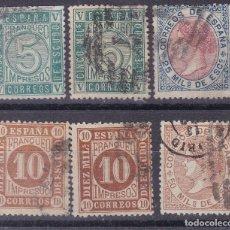 Sellos: LL9-CLÁSICOS 1867 EDIFIL 93 / 96 X 6 SELLOS USADOS. VARIEDADES + 100 EUROS. Lote 222017688