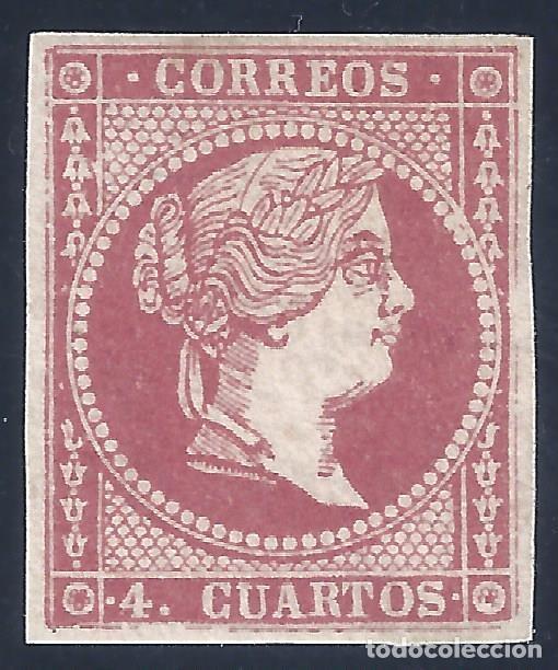 EDIFIL 48 B TIPO III. ISABEL II. AÑO 1859. PAPEL SIN FILIGRANA. VALOR CATÁLOGO: 95 €. LUJO. MH * (Sellos - España - Isabel II de 1.850 a 1.869 - Nuevos)