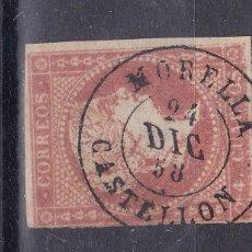 Selos: LL12- CLÁSICOS EDIFIL 48 USADO FECHADOR MORELLA (CASTELLÓN). Lote 222104906