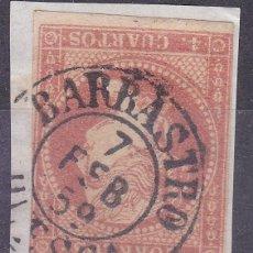 Selos: LL12- CLÁSICOS EDIFIL 48 USADO FECHADOR TIPO I BARBASTRO (HUESCA ). Lote 222105442