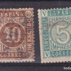Selos: LL13- CLÁSICOS EDIFIL 93 /94 USADOS. Lote 222108070