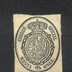 Sellos: ESPAÑA 1855 EDIFIL 35 (*) - 17/37. Lote 222129291