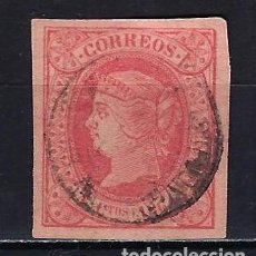 Selos: 1864 ESPAÑA ISABEL II EDIFIL 64 USADO. Lote 222390277