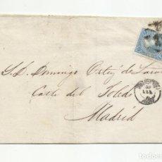 Sellos: ENVUELTA CIRCULADA 1865 DE BARCELONA A MADRID. Lote 222557970