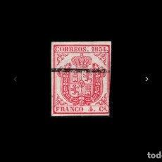 Sellos: ESPAÑA - 1854 - ISABEL II - EDIFIL 33 - MH* - NUEVO - VARIEDAD MUESTRA - VALOR CATALOGO 165€.. Lote 222565237