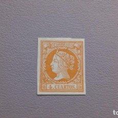 Sellos: ESPAÑA - 1860-1861 - ISABEL II - EDIFIL 52 - MH* - NUEVO - GRANDES MARGENES.. Lote 222572755