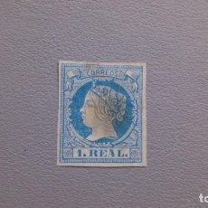Sellos: ESPAÑA - 1860-1861 - ISABEL II - EDIFIL 55 - MH* - NUEVO - MARGENES COMPLETOS.. Lote 222573896
