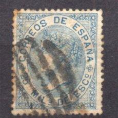 Sellos: ESPAÑA / 1868/USED/SC#98/ REINA ISABEL II. Lote 222680391