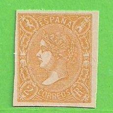 Sellos: EDIFIL 73A. ISABEL II. (1865).. Lote 222743506