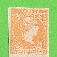 Sellos: EDIFIL NE 1. ISABEL II. (1855). 12 CUARTOS NARANJA - NO EXPEDIDO.. Lote 222748732