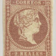 Sellos: ESPAÑA, SELLO Nº 50. Lote 222751090