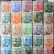 Sellos: SELLOS ESPAÑA 1939 A 1945 - FOTO 204 USADO. Lote 223395710