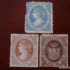 Sellos: PRIMER CENTENARIO TELEGRAFOS - ISABEL II - 1867-1869 - EDIFIL -Nº-18-28- ESCUDO ESPAÑA- Nº-30. Lote 224042223