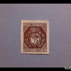 Sellos: ESPAÑA - 1853 - ISABEL II - EDIFIL 23-F - MH* - NUEVO - ESCUDO DE MADRID.. Lote 224099712