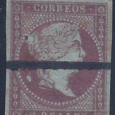 Sellos: EDIFIL 42M ISABEL II. AÑO 1855 (VARIEDAD...MUESTRA). VALOR CATÁLOGO ESPECIALIZADO: 125 €. LUJO.. Lote 224341157