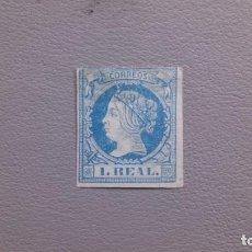 Sellos: ESPAÑA - 1860-61 - ISABEL II - EDIFIL 55 - MH* - NUEVO CON GOMA - VALOR CATALOGO 385€.. Lote 224387622