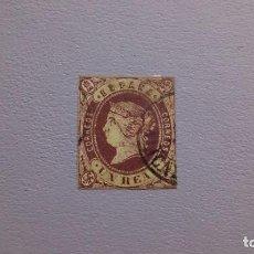 Sellos: ESPAÑA - 1862 - ISABEL II - EDIFIL 61 - MATASELLO FECHADOR.. Lote 224400413