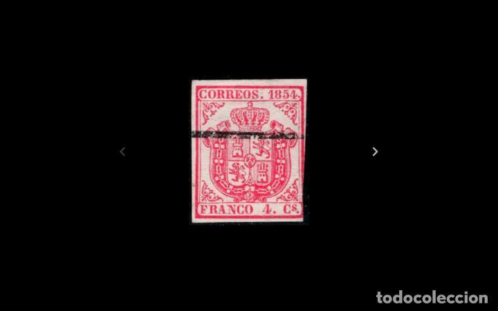 ESPAÑA - 1854 - ISABEL II - EDIFIL 33 - MH* - NUEVO - VARIEDAD MUESTRA - VALOR CATALOGO 185€. (Sellos - España - Isabel II de 1.850 a 1.869 - Nuevos)
