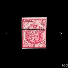 Sellos: ESPAÑA - 1854 - ISABEL II - EDIFIL 33 - MH* - NUEVO - VARIEDAD MUESTRA - VALOR CATALOGO 185€.. Lote 224893151