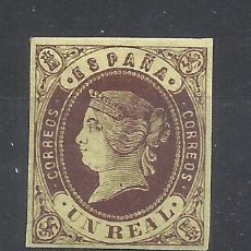 Sellos: ISABEL II 1862 EDIFIL 61 NUEVO* VALOR 2018 CATALOGO 87.- EUROS. Lote 225009758