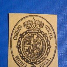 Sellos: EDIFIL ESPAÑA Nº 35 - ISABEL II SEGUNDA - ESCUDO - CORREO OFICIAL - AÑO 1855 - MEDIA ONZA - AMARILLO. Lote 225077635