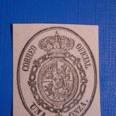 Sellos: EDIFIL ESPAÑA Nº 36 - ISABEL II SEGUNDA - ESCUDO - CORREO OFICIAL - AÑO 1855 - UNA ONZA - ROSA. Lote 225077888