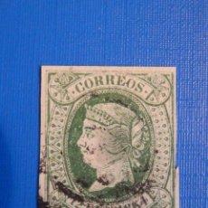 Sellos: SELLO EDIFIL ESPAÑA Nº 65 - ISABEL II SEGUNDA - 12 CUARTOS VERDE-ROSA - 1864 - SIN DENTAR. Lote 225079350