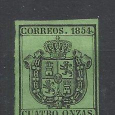 Sellos: ESCUDO 1854 EDIFIL 30 NUEVO(*) VALOR 2002 CATALOGO 14.50 EUROS. Lote 225293540