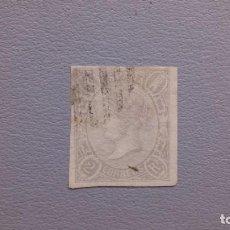 Sellos: ESPAÑA - 1865 - ISABEL II - CATALOGO ESPECIALIZADO EDIFIL 73C - GRIS - VALOR CATALOGO 120€.. Lote 225353265