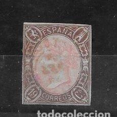 Sellos: EDIFIL 71. PRECIOSOS 19 CUARTOS DE 1865 CON FECHADOR DE COLOR ROJO. CATALOGO 680 €. Lote 225717005