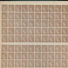 Sellos: ESPAÑA 1866. ISABEL II. (*)19 CUARTOS. FALSOS FILATÉLICOS SEGUÍ. Lote 226431030