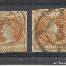 Francobolli: ISABEL II 1860 EDIFIL 52 FECHADOR SANLUCAR RUEDA CARRETA 3 CADIZ. Lote 226745191