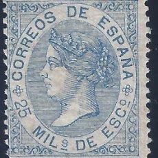 Sellos: EDIFIL 97 ISABEL II. AÑO 1868. PIEZA DE LUJO. VALOR CATÁLOGO: 385 €. MNH **. Lote 227068920