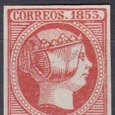 Sellos: EDIFIL ESPAÑA Nº 19* ( REPRODUCION -FALSO FILATELICO ). Lote 270205883