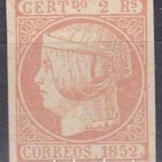 Sellos: EDIFIL ESPAÑA Nº 14* ( REPRODUCION -FALSO FILATELICO ). Lote 270205923