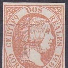 Sellos: EDIFIL ESPAÑA Nº 8* ( REPRODUCION -FALSO FILATELICO ). Lote 270205973