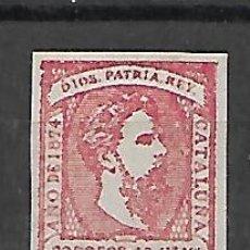 Selos: ESPAÑA CORREO CARLISTA SELLO Nº 157 NUEVO. Lote 229624590