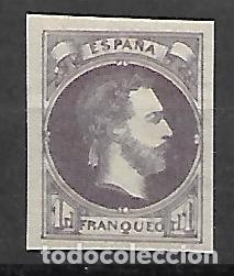 ESPAÑA CORREO CARLISTA SELLO Nº 158 FALSO FILATELICO NUEVO (Sellos - España - Isabel II de 1.850 a 1.869 - Nuevos)